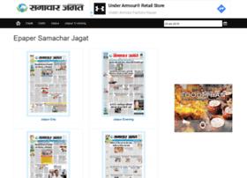 Epapers.samacharjagat.com thumbnail