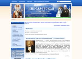 Eparhia.mk.ua thumbnail