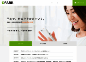 Epark.co.jp thumbnail