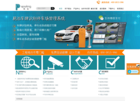 Eparking.com.cn thumbnail