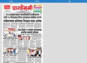 Eparshwabhoomi.com thumbnail