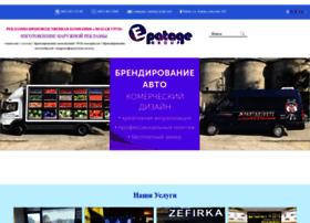 Epatage-group.com.ua thumbnail