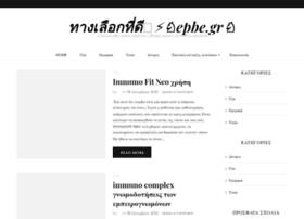 Epbe.gr thumbnail