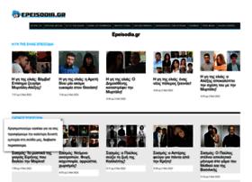 Epeisodia.gr thumbnail