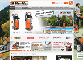 Epi.com.ua thumbnail