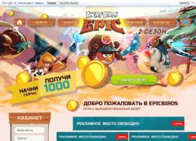 Epic-money.ru thumbnail