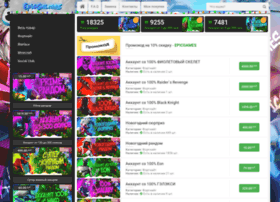 Epicgame.su thumbnail