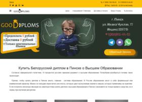 Epinsk.net thumbnail