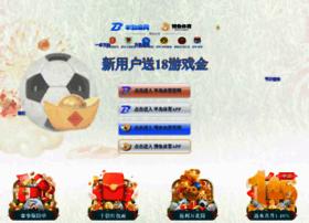 Epiphanymedia.net thumbnail