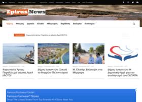 Epirus.news thumbnail