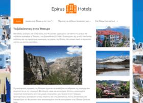 Epirushotels.gr thumbnail