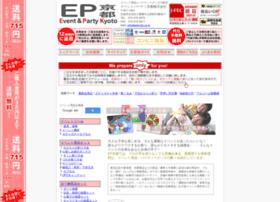Epkyoto.co.jp thumbnail