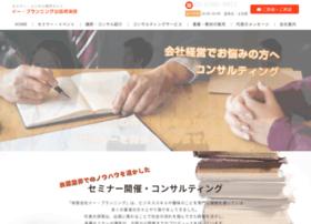 Eplanning.jp thumbnail