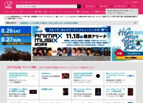 Eplus.jp thumbnail