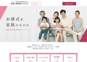 Epoch-japan.co.jp thumbnail