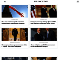 Epochtimes.com.ua thumbnail