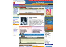 Eprarthana.com thumbnail