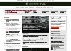 Epravda.com.ua thumbnail