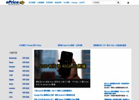 Eprice.com.hk thumbnail