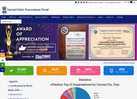 Eprocure.gov.in thumbnail