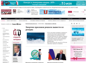 Eprussia.ru thumbnail