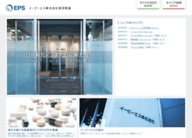 Eps-recruit.jp thumbnail