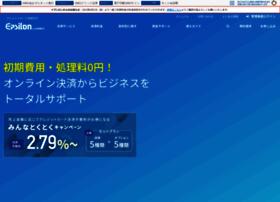 Epsilon.jp thumbnail