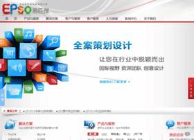 Epso.net.cn thumbnail