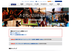 Epson.jp thumbnail