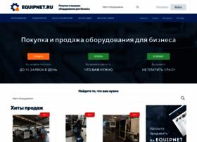 Equipnet.ru thumbnail