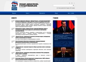 Er-duma.ru thumbnail