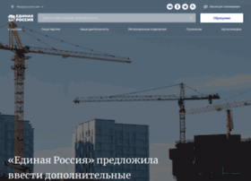 Er.ru thumbnail