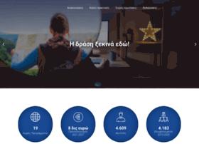Erasmus-plus.gr thumbnail