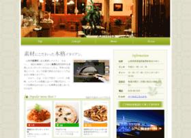 Erbe.jp thumbnail