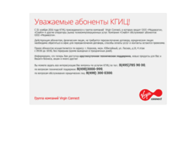 Erc-korolev.ru thumbnail
