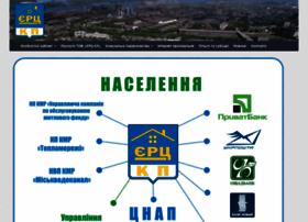Erc-kp.com.ua thumbnail
