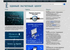 Erc51.ru thumbnail