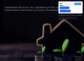 Erconline.ru thumbnail