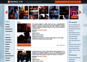 Ereko.tv thumbnail