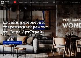 Eremont.ru thumbnail