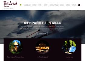 Ergaki-sayan.ru thumbnail
