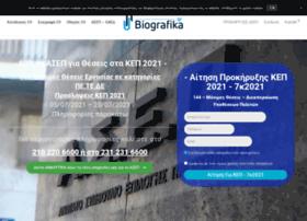 Ergasiakozani.gr thumbnail