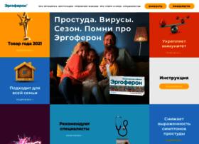 Ergoferon.ru thumbnail