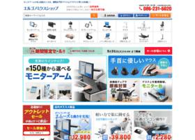 Ergs.jp thumbnail