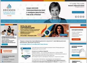 Erickson.ru thumbnail