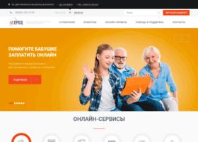 Erkc-dzr.ru thumbnail