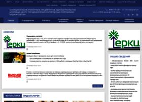 Erkcufa.ru thumbnail