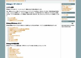 Erlang.shibu.jp thumbnail