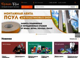Ermak-ufa.ru thumbnail