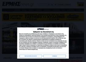 Ermisnews.gr thumbnail